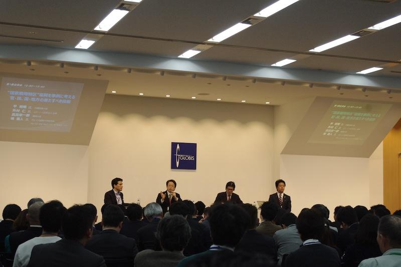 スタートアップ都市づくりで地域を日本を元気に。@グロービス経営大学院