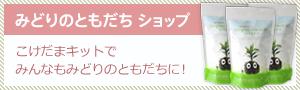 bnr_shop